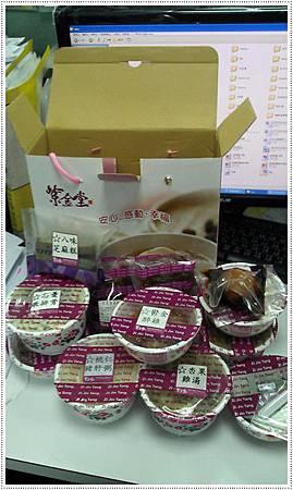 生理餐IMAG3798.jpg