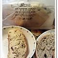 costco早餐IMAG4056.jpg