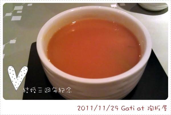IMAG4109.jpg
