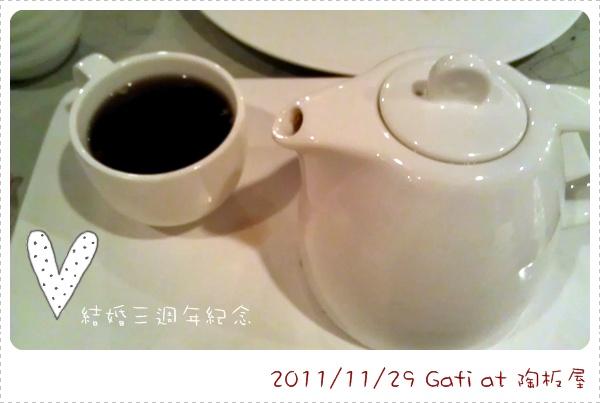 IMAG4129.jpg