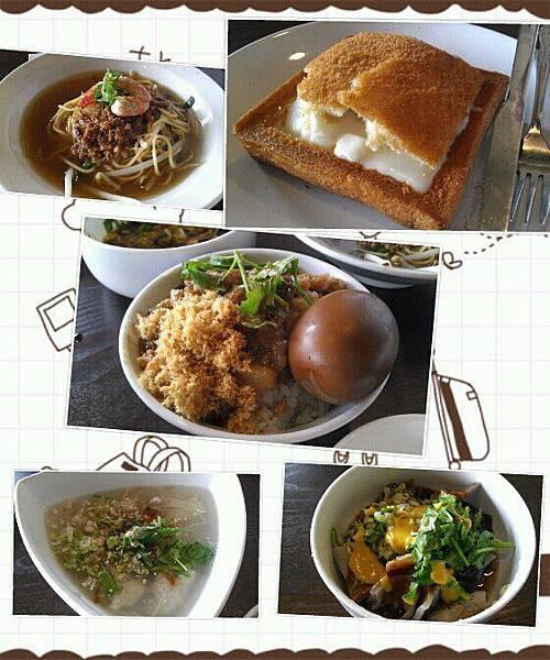 桃園阿月食堂