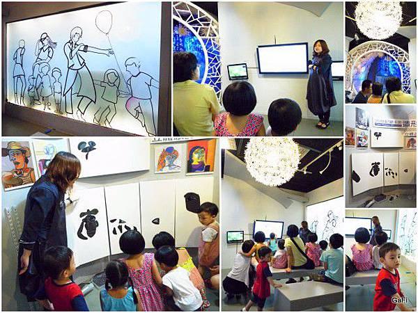 蘇荷兒童美術館初體驗2