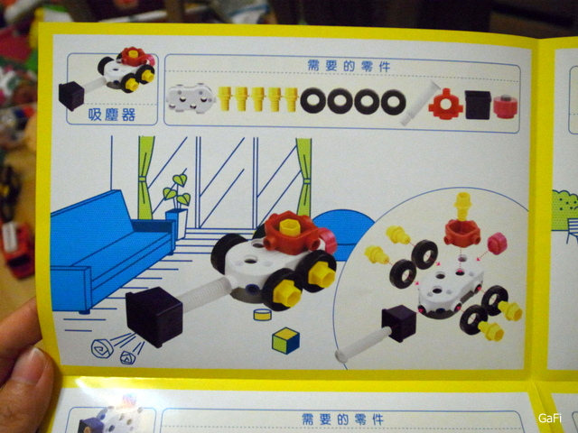 R0052909