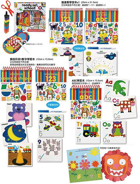 10_我的學習寶盒.JPG
