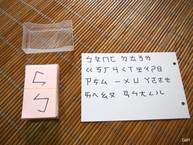 P6021895.JPG