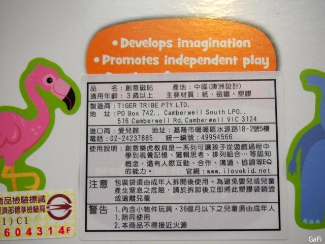 PC284902.JPG