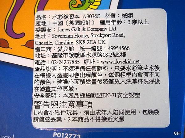 P1017035.JPG