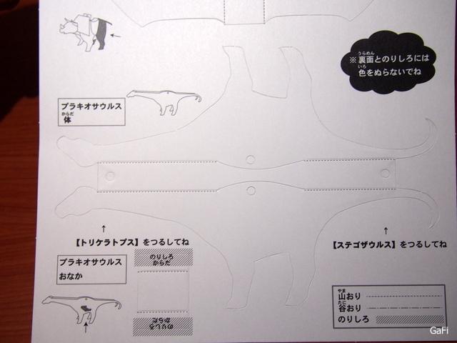 P1011327.JPG
