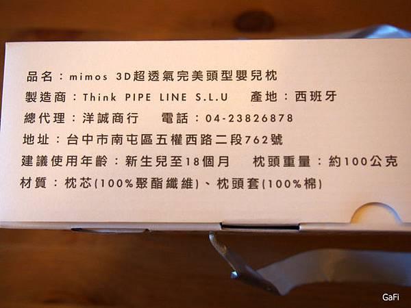 P1013231.JPG