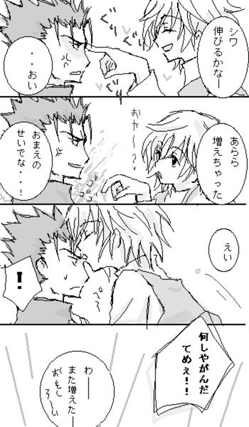 【KF】050