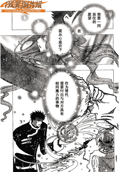 Chapter167.受傷的忍者006