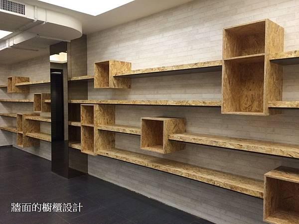 牆面的櫥櫃設計.jpg