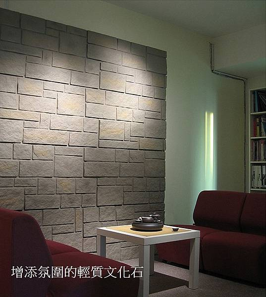 red-sofa.jpg