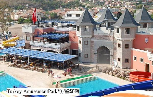 Turkey_AmusementPark1.jpg