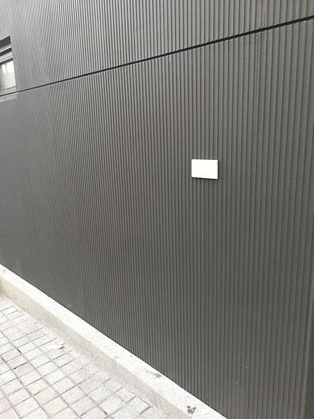 福瑞斯立體線型水泥板IMG_20170512_151345.jpg