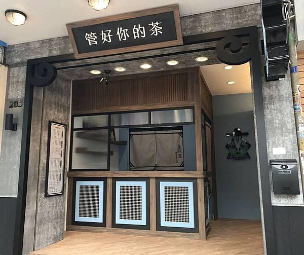 -員林飲料店-鐵灰硬質板 (2).jpg
