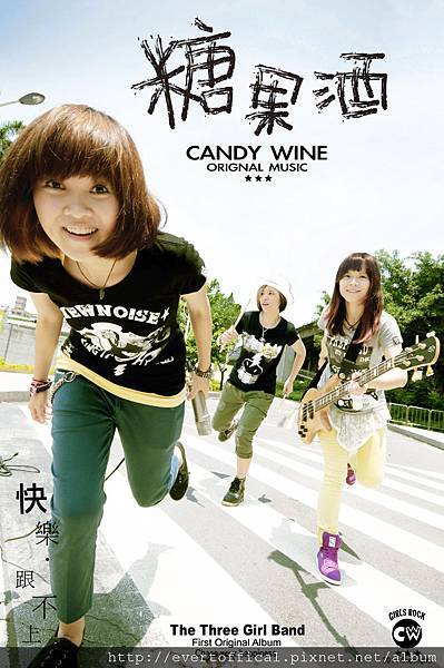 Candy Wine (Casual).jpg