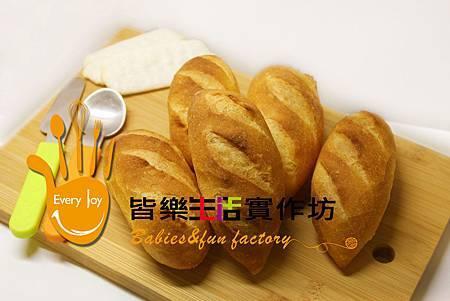 寶寶麵包修2