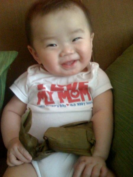 Nathan 9 Month