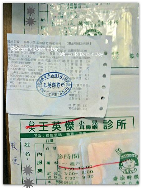 Photo 22-04-2012 12 58 19