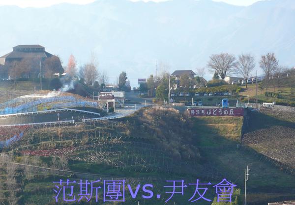 Katsunuma winery.JPG