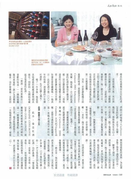 今週刊_2.jpg
