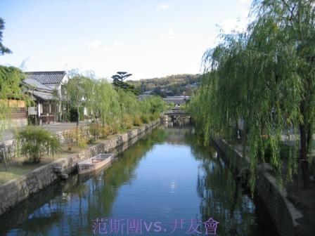 Kurashiki_4.JPG