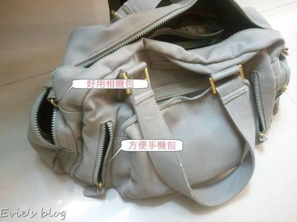 2011-09-04 09.37.20.jpg