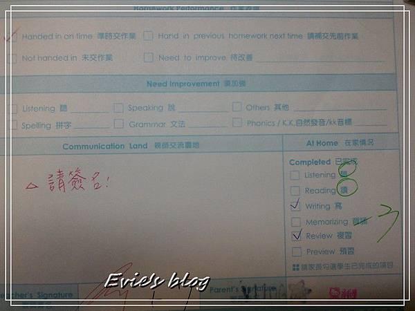 2011-09-28 21.03.33.jpg