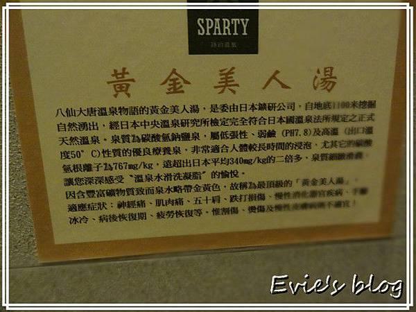 PhotoCap_005.jpg