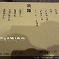 DSC06310-20130409-145107
