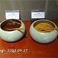 20130427-175016-1