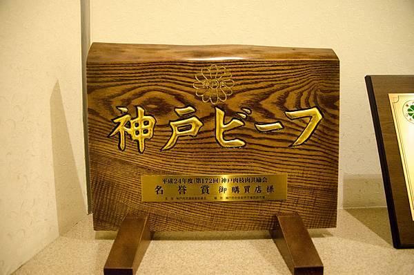 Kobe-16.jpg
