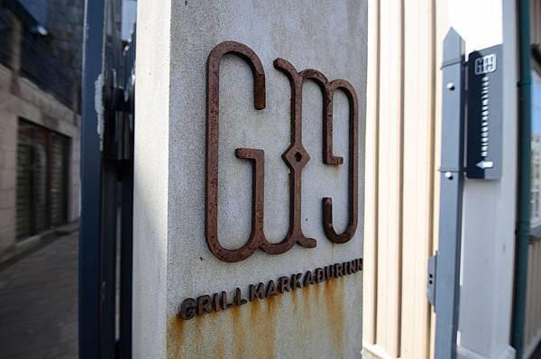 Grill Market-11-2.jpg