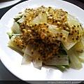 百香風味青木瓜沙拉