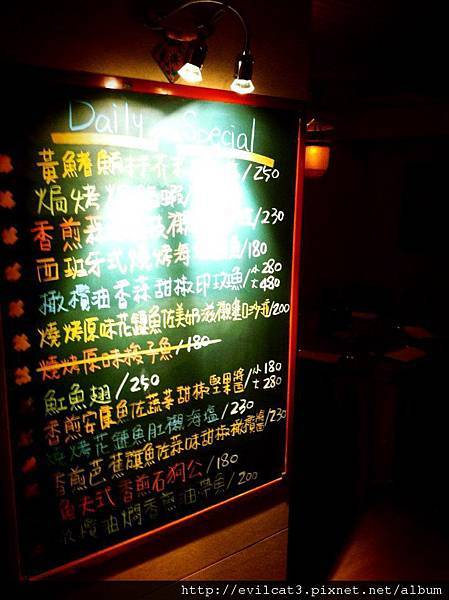 據說是每日更新的菜單黑板