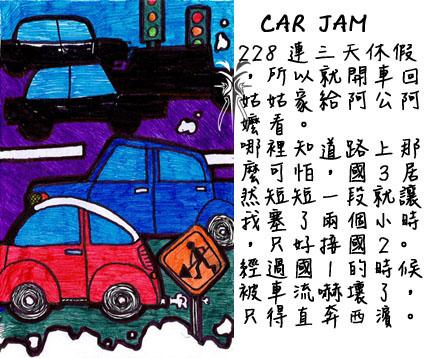 110301_car_jam