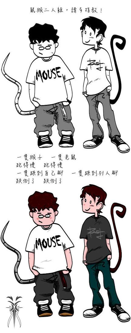 MM_blog_100729