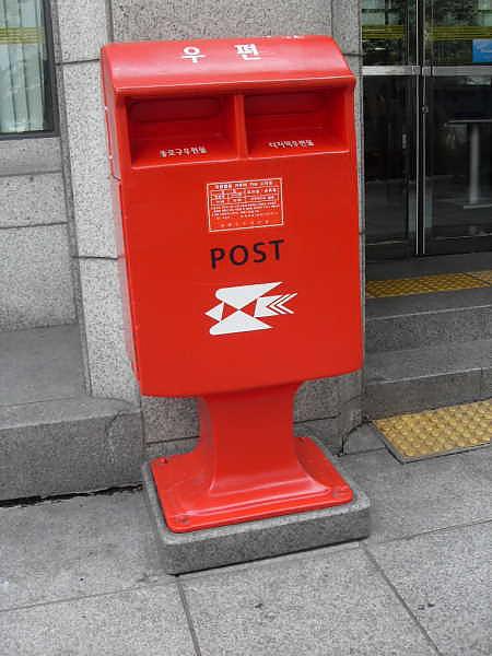 郵筒.jpg