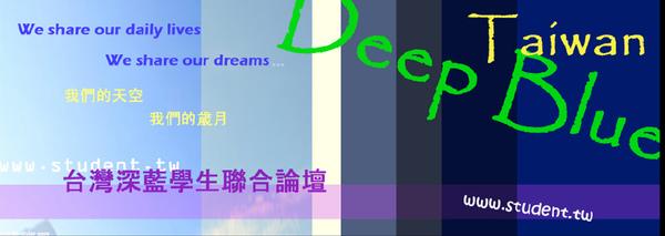DEEPBLUE_P2.jpg