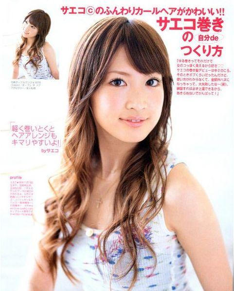 saeko29eq.jpg