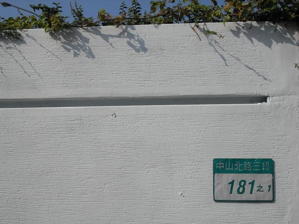 SDC11347.JPG