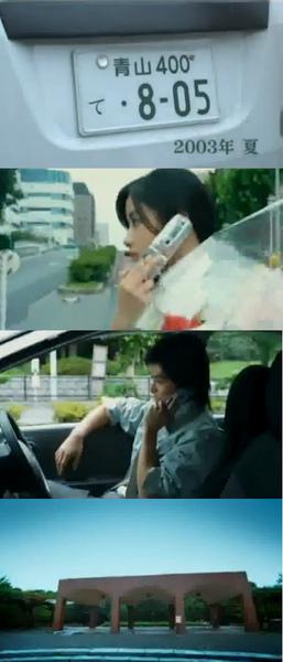 青山テルマ~忘れないよ2003夏.bmp