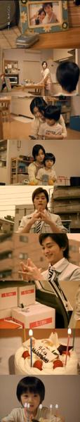 青山テルマ~忘れないよ2009.bmp