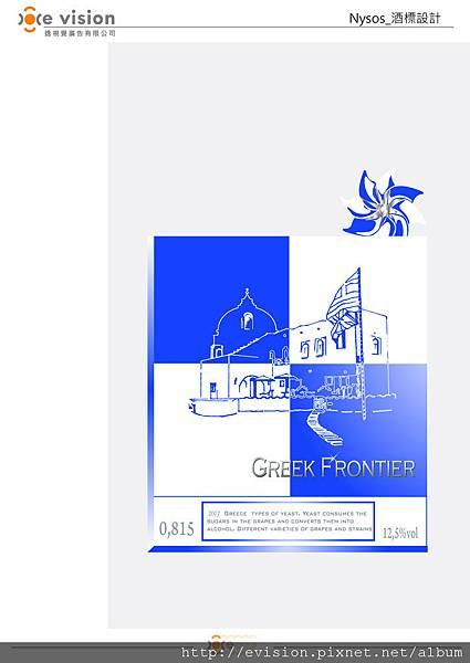 0429希臘改版.jpg