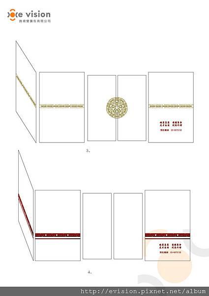 餐廳門面視覺設計02.jpg.jpg