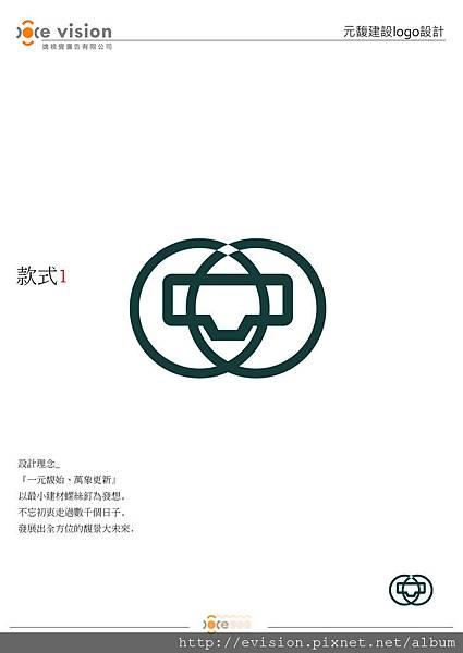 元馥logo01.jpg
