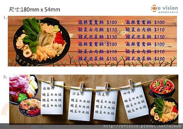 0117幸福廚房(1).jpg