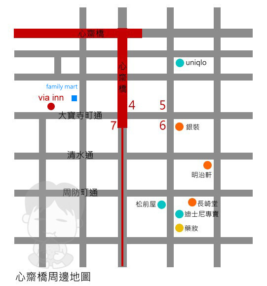 心齋橋地圖