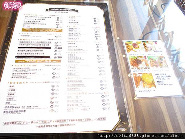 IMG_0546_副本.jpg